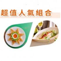 【泰亞迷~最佳海味雙拚】★月亮蝦餅X3+檸檬魚X2★